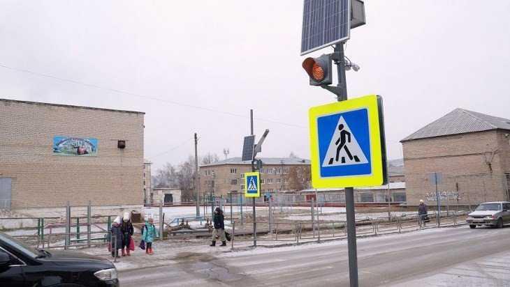 В Унече возле школ установят светофоры на солнечных батареях