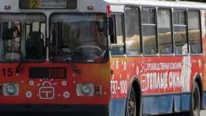 Маршрут троллейбуса № 2 на две недели продлят до вокзала Брянск-I