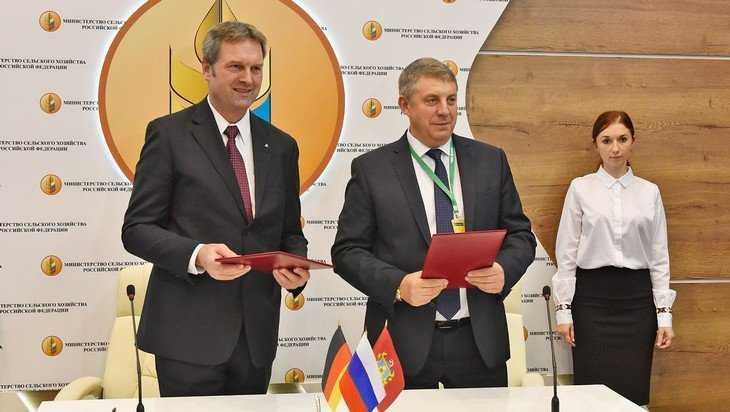 В Брянской области пройдет выставка Potato Days Russia 2020