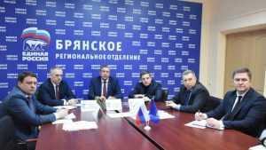 В Брянске обсудили новую систему обращения с отходами