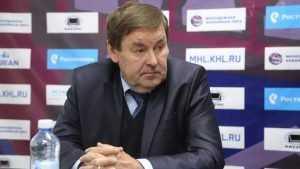 Хоккейный клуб «Брянск» сменил главного тренера