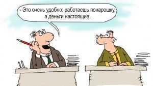 Брянец похитил два миллиона рублей из материнского капитала
