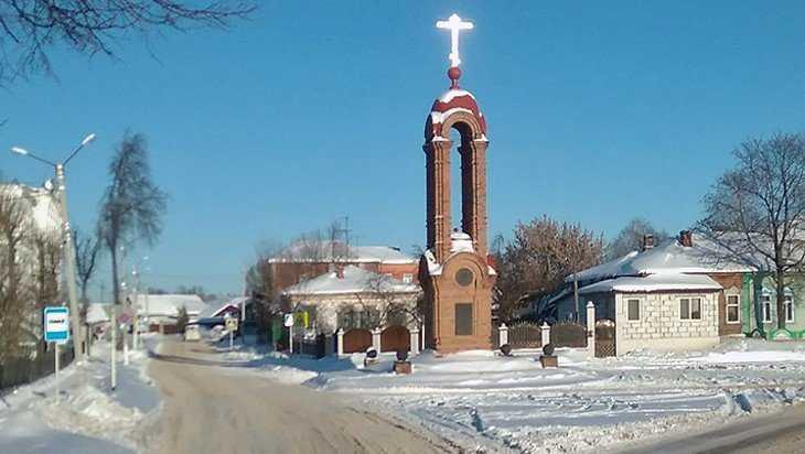 В Новозыбкове решили снести аварийную городскую стелу