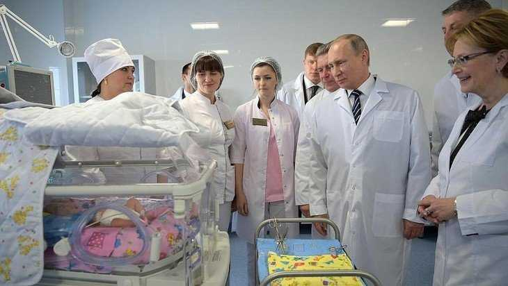 Счетная палата России напомнила о Брянском перинатальном центре