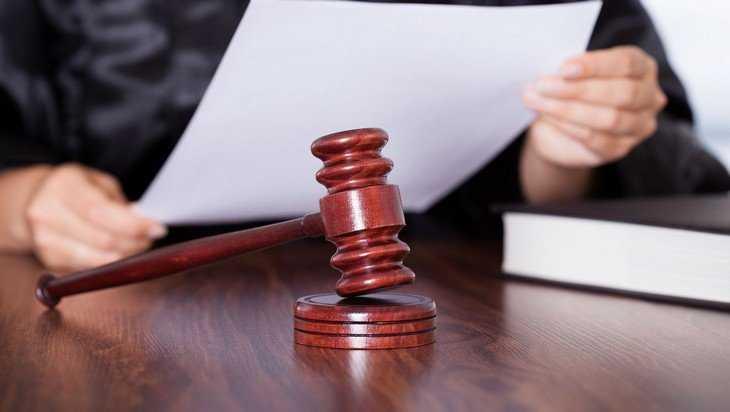 Стала известная фамилия получившего повышение брянского судьи