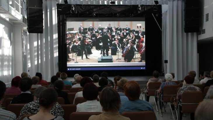 Цифровизация откроет брянцам доступ к шедеврам культуры