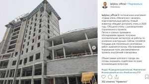 Брянский бизнесмен Алексей Кубарев достроит отель в Чебоксарах