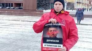 Жители Брянска выступили против Дерипаски и сделки с США