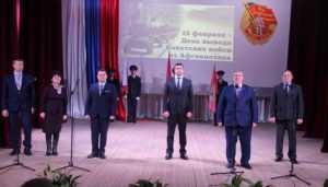 В Локте отметили 30-ю годовщину окончания Афганской войны