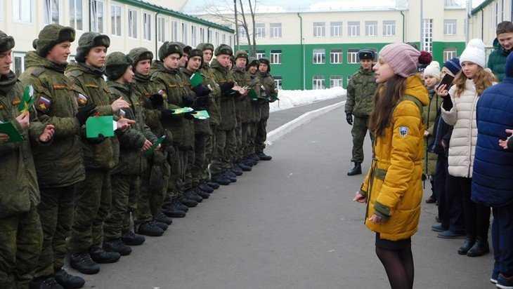 Клинцовские школьники побывали в гостях у солдат