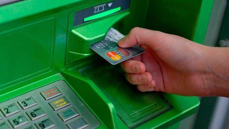 В Клинцах парень снял деньги с оставленной в банкомате карты