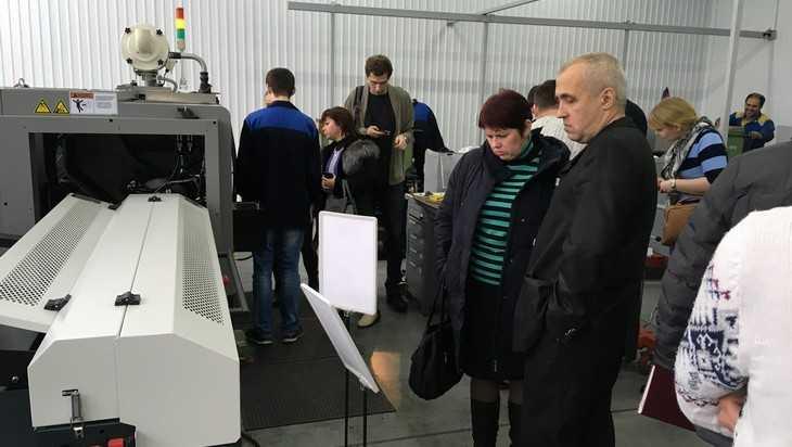 В брянском промышленном парке представили 3D-технологии