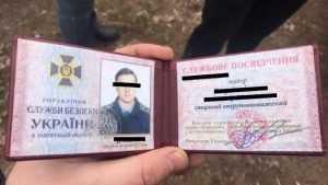 Измельчавшие украинские «чекисты» Порошенко попались на краже кабеля