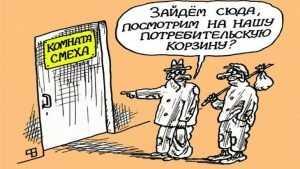 Рост цен на продукты в России побил четырехлетний рекорд
