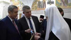 Брянский губернатор Богомаз поздравил патриарха Кирилла