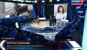 Грубость суземского коммунальщика обсудили на телеканале «Россия 1»