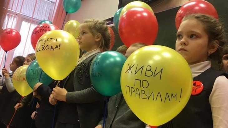 В Брянске прошел «День дорожной вежливости»