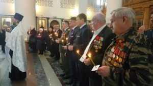 В Брянске прошла панихида по погибшим воинам-афганцам