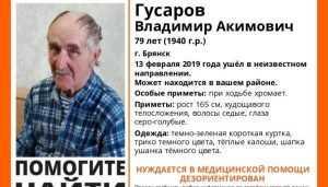 В Брянске пропал 79-летний Владимир Гусаров