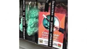 Цветочные магазины напугали брянцев букетами с траурными лентами