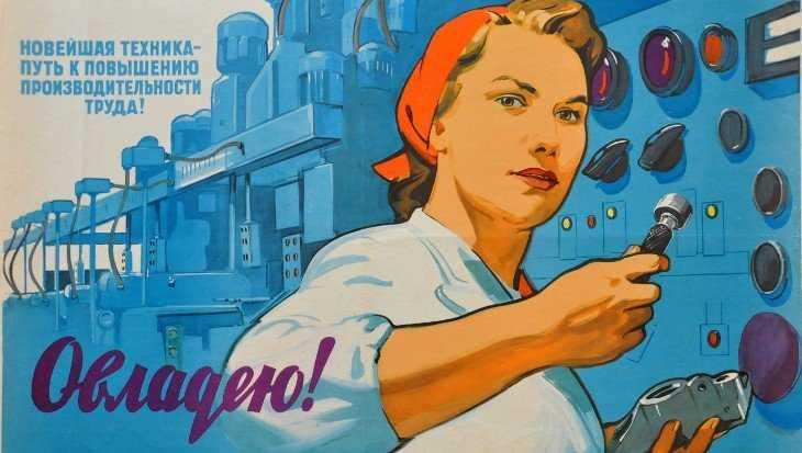 Для брянских компаний создадут центр компетенций