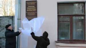 «Место памяти Добычина» в Брянске рассмотрят на всероссийском конкурсе