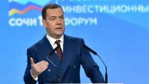 Глава правительства Медведев наградил брянскую компанию