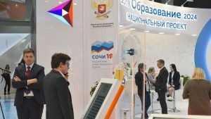 В Брянске откроется детский технопарк «Кванториум»