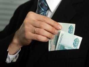 Директора брянской фирмы наказали за коррупционный проступок