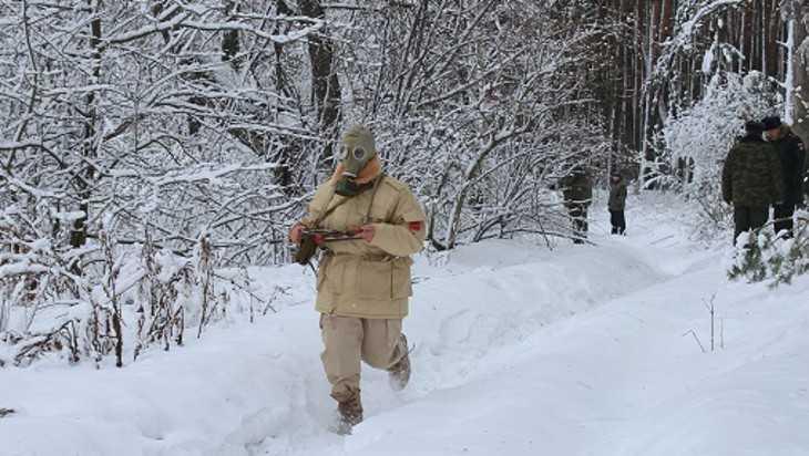 В Почепе возродили военно-патриотическую игру «Зарницу»