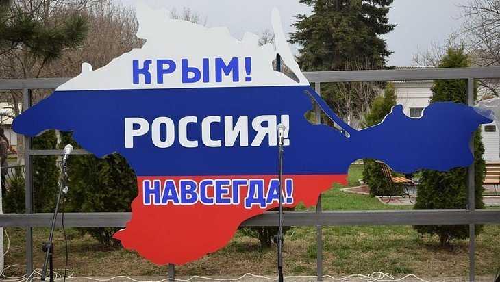 Датская компания признала Крым российским регионом