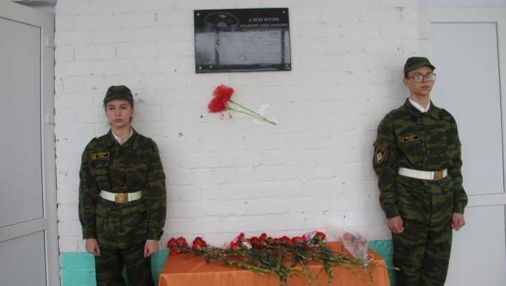 В Брасове открыли памятную доску воину-афганцу