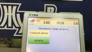 Брянские магазины «Журавли» выдержали конкуренцию с гигантами