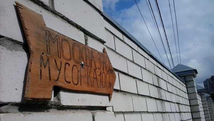 В Брянской области до конца 2019 года построят пять мусорных полигонов