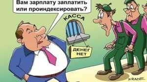 В Ивоте директора фирмы оштрафовали за издевательское увольнение