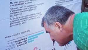 В Брянске появился класс продажных владельцев квартир
