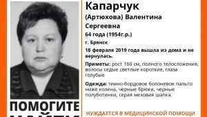 В Брянске нашли пропавшую 64-летнюю Валентину Капарчук