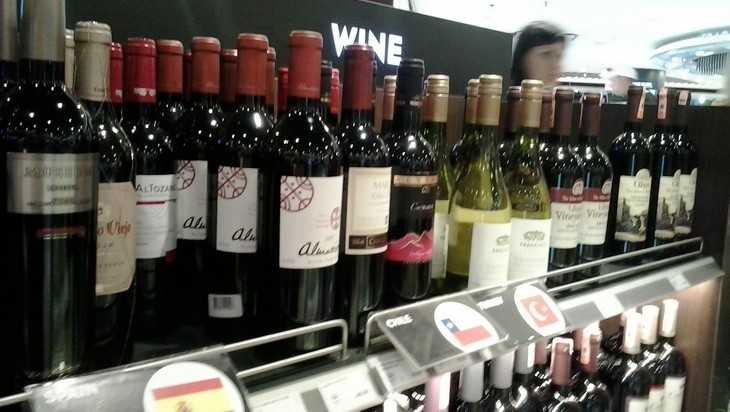 Эксперты Роскачества назвали лучшие российские вина