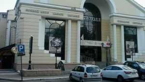 В центре Брянска началась реконструкция комплекса «Сити холл»