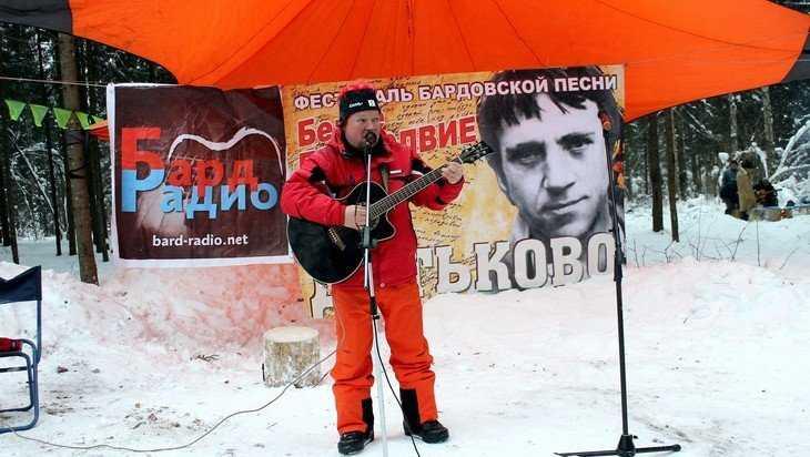 В Дятькове прошел фестиваль авторской песни «Белое безмолвие»