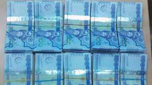 Украинец утаил от брянских таможенников туркменскую валюту
