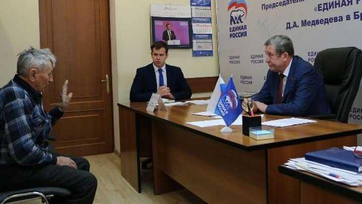 Владимир Попков провел прием граждан в Брянске