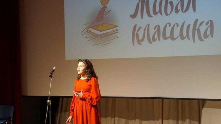 В Брянске пройдет финал конкурса юных чтецов  «Живая классика»