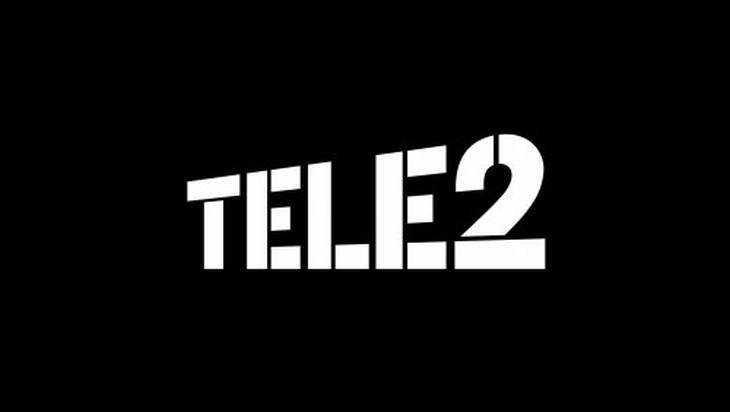 Tele2 стала одним из лучших работодателей России