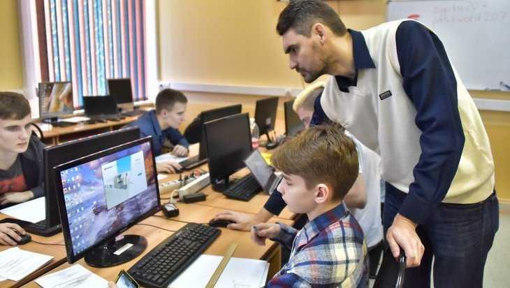 В Брянске начался IT-чемпионат среди студентов и школьников