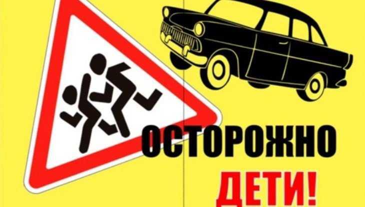 Полиция Брянска обратилась к очевидцам наезда на 12-летнего школьника
