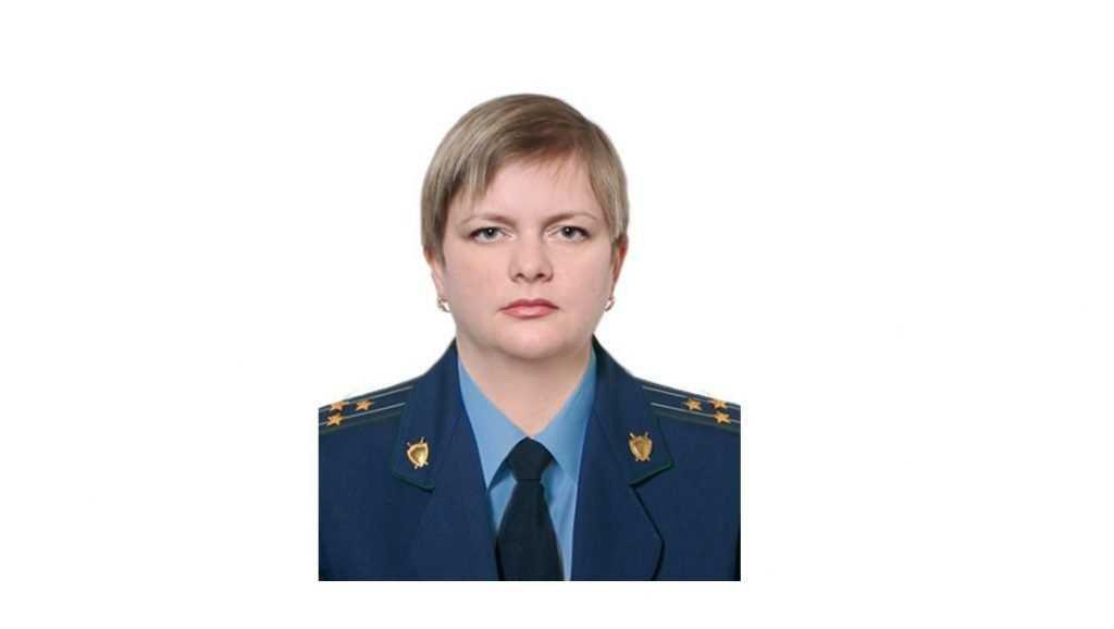 Ольга Козлова стала новым прокурором Почепского района