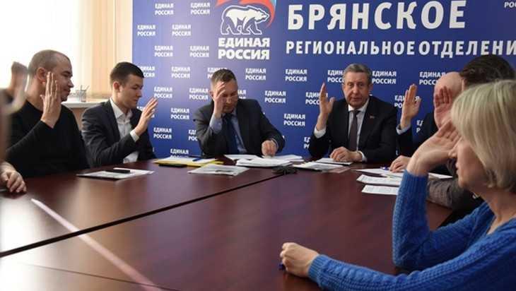 В Брянске зарегистрировали новых участников предварительного голосования