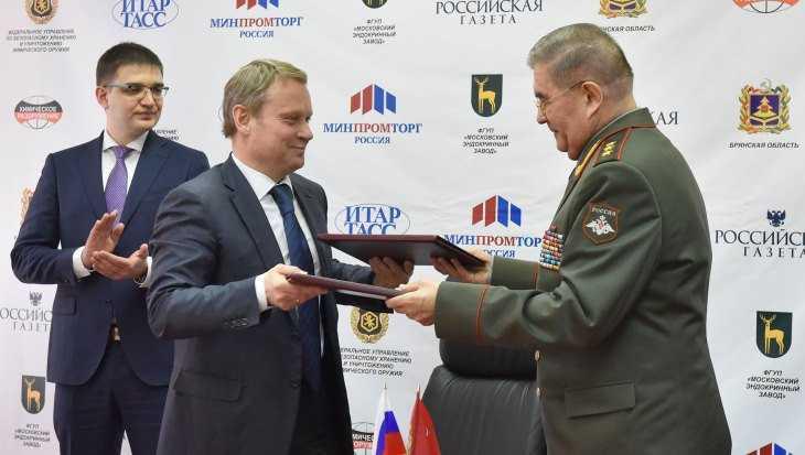 Почепский завод химического оружия передали московским фармацевтам