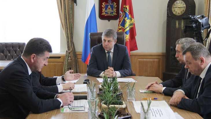 Руководители Брянска доложили губернатору об экономическом росте